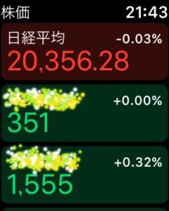 アップルウォッチ株価