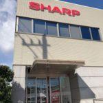 SHARPの修理受付 多摩サービスセンターに電車で行ってきました! 駅からの距離は?? 歩いて5分くらいでした。行き方はこちら