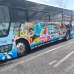 宿泊者専用バス ハワイアンズエクスプレスでハワイアンズに行ってきました!  トイレはある??かかった時間は?? 混雑は??