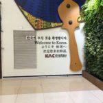 韓国語学習 独学でTOPICⅠ  2級に1発合格! したい私の勉強法方はこちら