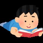 オーディオブックって、内容につかめるの??  ある意味読むのとあまり変わりません。